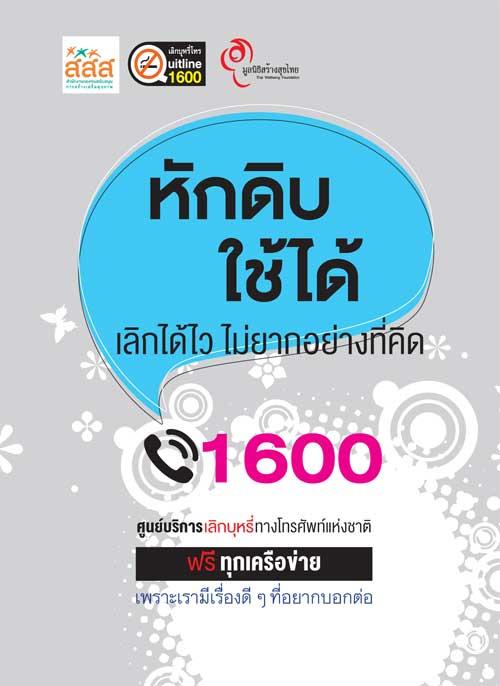 1463147966944.jpg