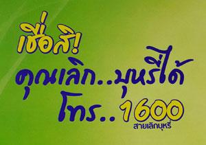 1441629328232.jpg